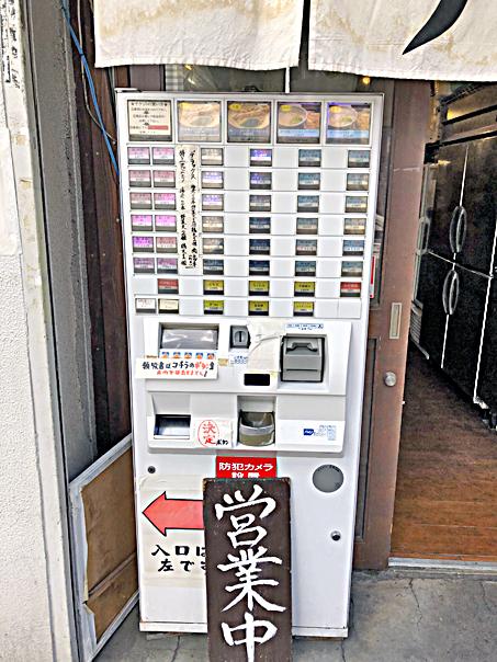 210423やんま新橋券売機.jpg