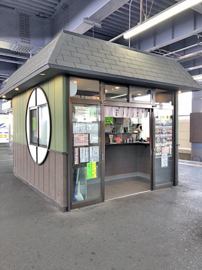 210425三松柴又店1.jpg