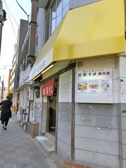 210426笠置そば深川店1.jpg