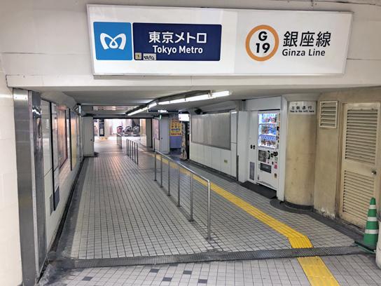 210509文殊浅草店1.jpg