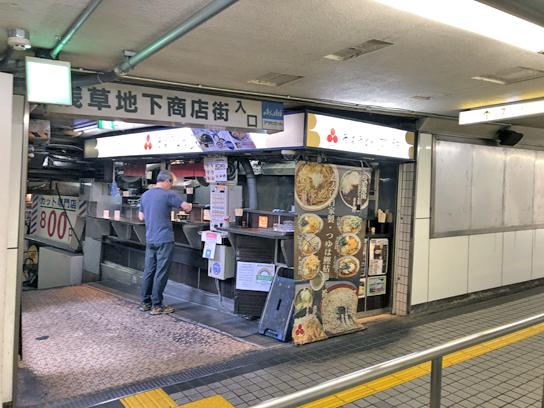 210509文殊浅草店3.jpg