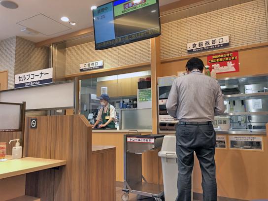 210514マイカリー豊洲厨房方面.jpg