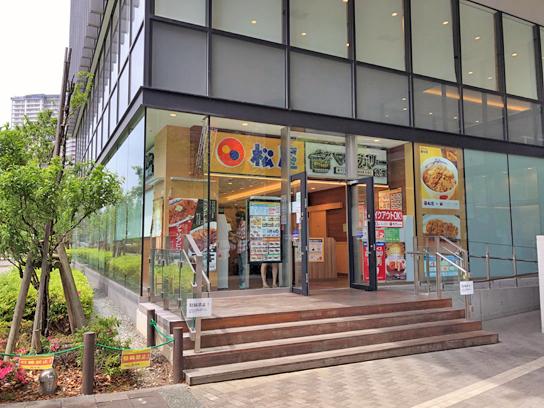 210514マイカリー豊洲店.jpg
