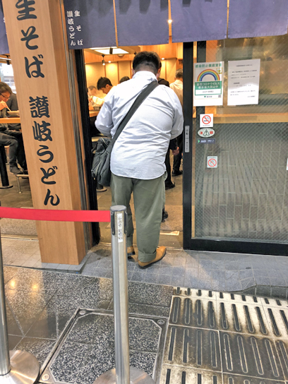 210518かのや新橋行列2.jpg
