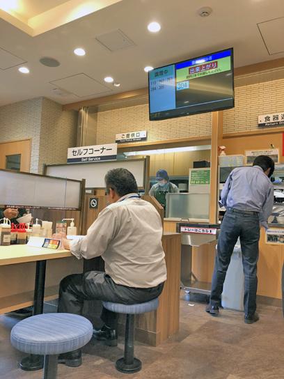 210521マイカリー食堂豊洲ロースカツカレー出来上がり.jpg
