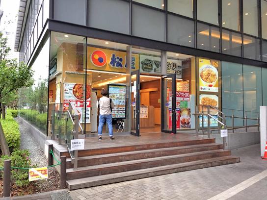 210521マイカリー食堂豊洲店.jpg