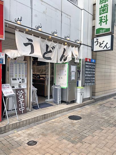 210523おにやんま日本橋店.jpg