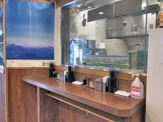 210523おにやんま日本橋製麺室.jpg