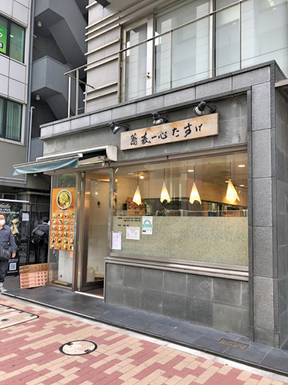 210525たすけ八重洲店.jpg