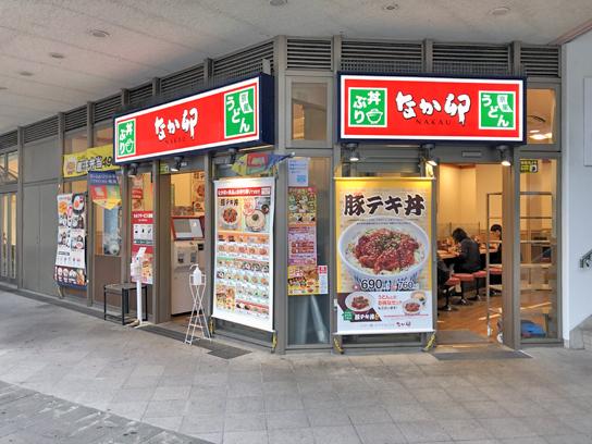 210527なか卯豊洲店1.jpg