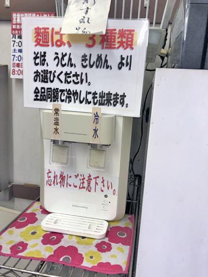 210613葛西めんや給水器.jpg