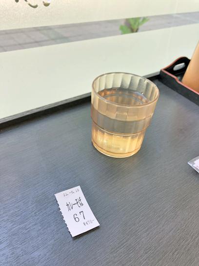 210618豊太郎カレーそば半券.jpg