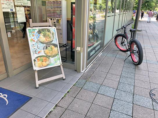 210618豊太郎ファットバイク.jpg