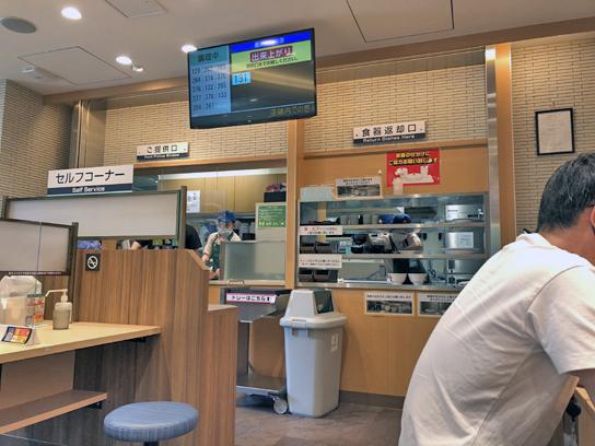 210624松屋豊洲厨房方面.jpg