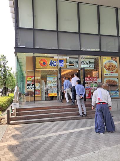 210624松屋豊洲店.jpg