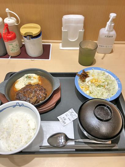 210624松屋豊洲黒毛和牛ハンバ1.jpg