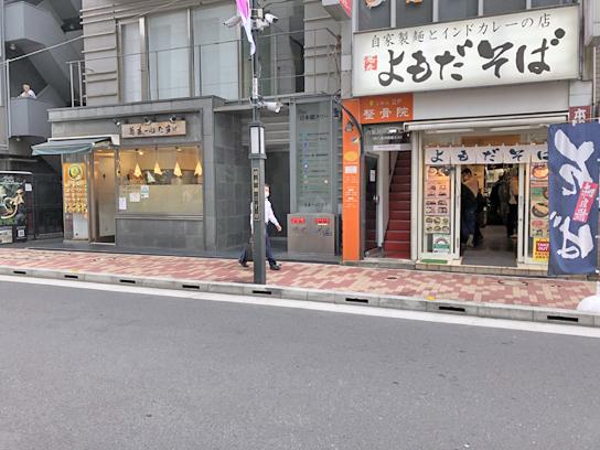 210625たすけ八重洲店.jpg