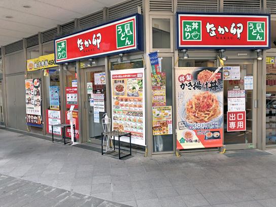 210627なか卯豊洲店.jpg