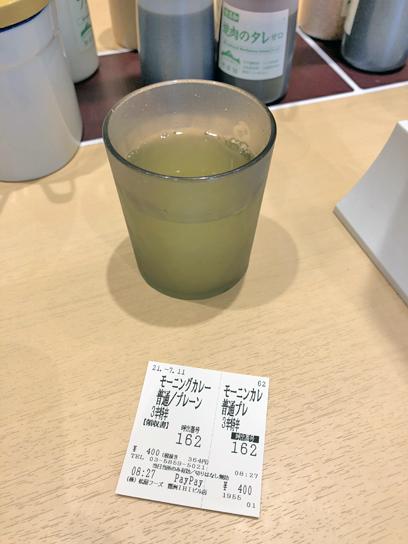 210711マイカリー豊洲モーカレ半券.jpg