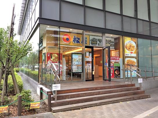 210711マイカリー豊洲店.jpg