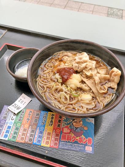 210714豊太郎肉そばおろし2.jpg