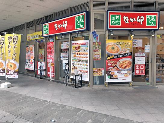 210715なか卯豊洲店.jpg