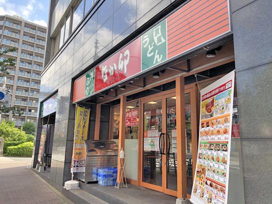 210717なか卯築地橋店1.jpg