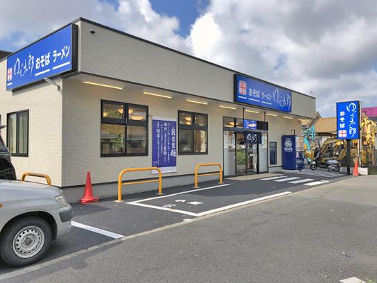 210718太郎篠崎店2.jpg