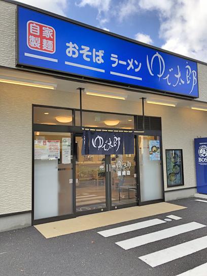210718太郎篠崎店4.jpg