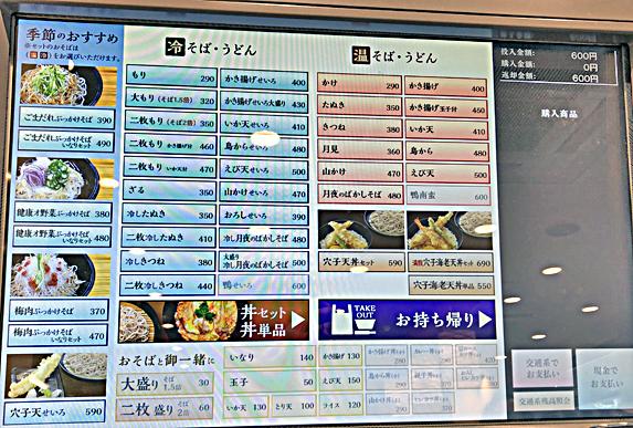 210718小諸歌舞伎券売機.jpg