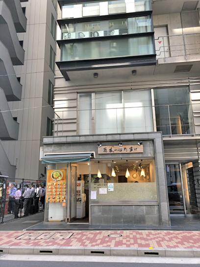 210720たすけ八重洲店.jpg