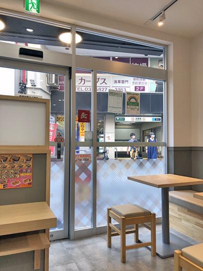 210722いわもとQ浅草店内入口方面.jpg