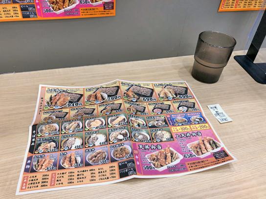 210722いわもとQ浅草朝そば温玉半券.jpg