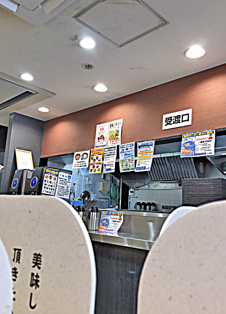 210725太郎錦糸公園前春菊天.jpg