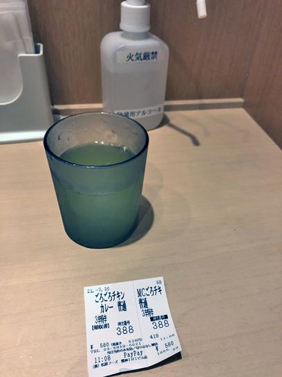 210730マイカリー食堂豊洲ゴロチキ半券.jpg