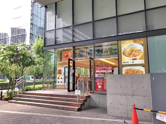210730マイカリー食堂豊洲店.jpg