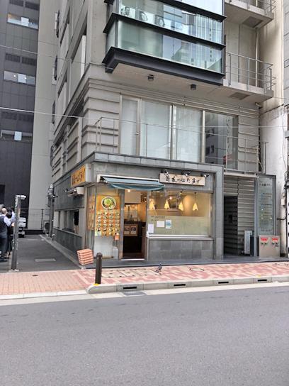 210825たすけ八重洲店.jpg