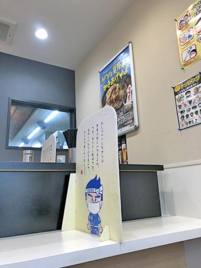 210828マイ太郎朝そば下足夏ポスター.jpg