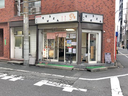 210901文殊本店2.jpg