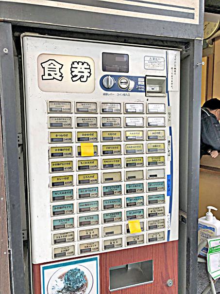 210908亀島券売機.jpg