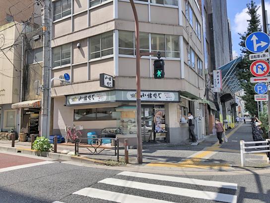 210910小諸湯島一丁目店1.jpg