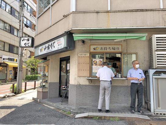 210910小諸湯島一丁目店2.jpg