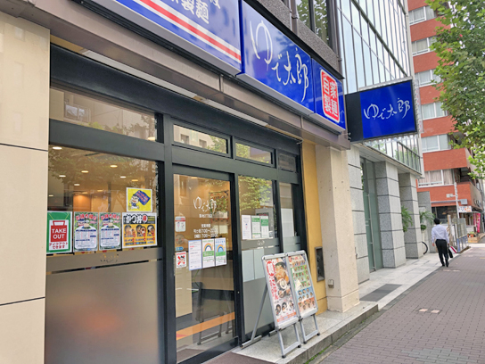 210913太郎築地2丁目店1.jpg