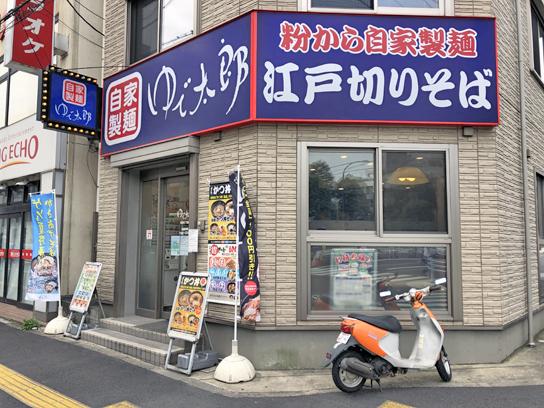 210914太郎東陽町店2.jpg