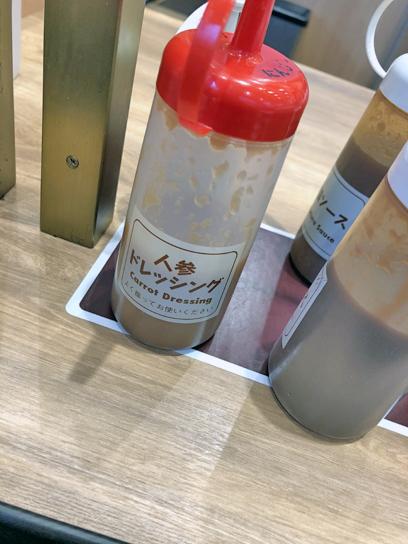 210916松のや豊洲人参ドレッシング.jpg