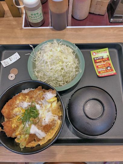 210916松のや豊洲親子ささみかつ丼1.jpg