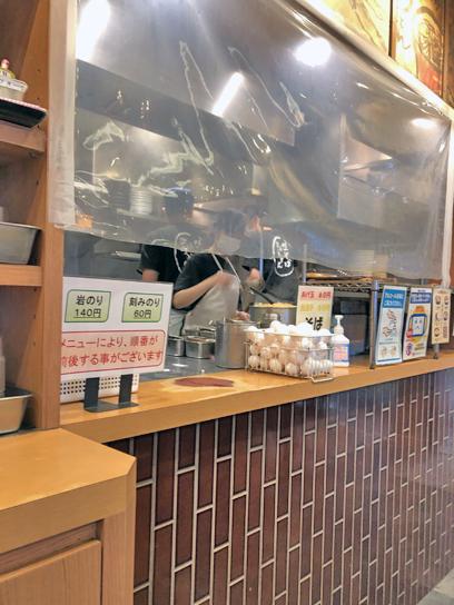 210919かのや新橋厨房作成中.jpg