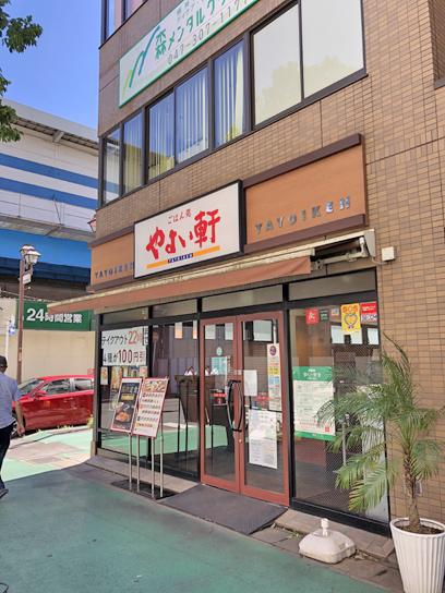210919やよい軒行徳店.jpg