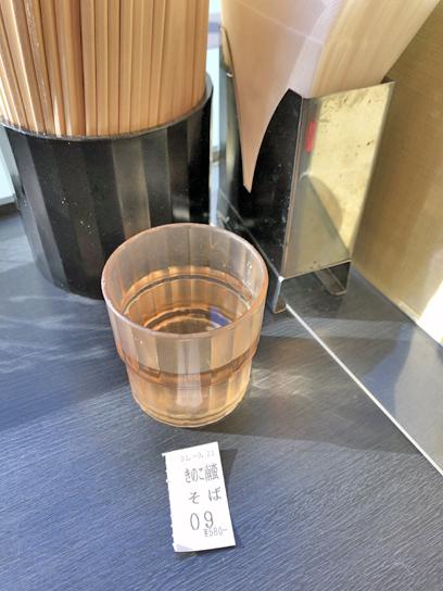 210921豊太郎きのこ南蛮半券.jpg